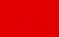 color treated hair slightly_damaged